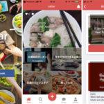 ミャンマー発 AIダイニングアプリ「Yathar」をしかける日本人起業家