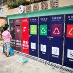 アリババがAIゴミ分別助言システムを開発、中国都市部のゴミ箱に搭載しIoT化へ
