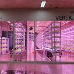 地下鉄の駅で高級野菜を栽培...ソウル市「都市型スマートファーム」推進