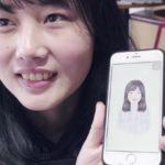 中国で登場した美容サロン向けAIアプリ「暁美机器人」とは