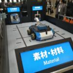 自律走行型搬送ロボット(AMR)の安全性懸念が議論に...欧州識者「メーカー・SI・ユーザーの協力が重要」