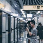 中国の都市・農村部間「デジタル格差」縮小もいまだ普及率に課題あり