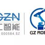 中国・産業用ロボット分野でメンテナンス企業の不足が深刻化...GZ ROBOTが注目プレイヤーに