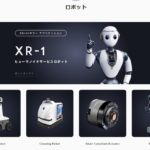 中国ロボット&AIスタートアップ「クラウドマインズ」が米国市場上場を断念