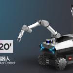中国・レノボが独自開発した産業用ロボット「晨星」を発表